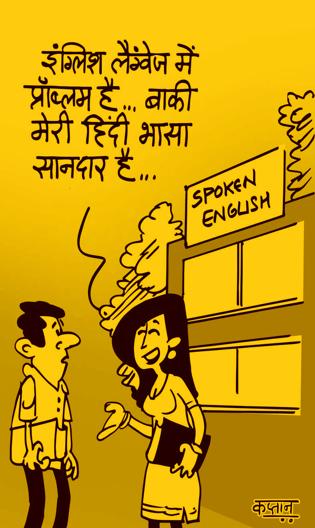 hindi sammelan